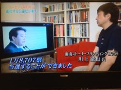 ワールドビジネスサテライト(テレビ東京系)