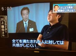 ニュースファイン(テレビ東京系)